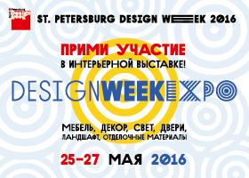 Design Week Expo �����-���������