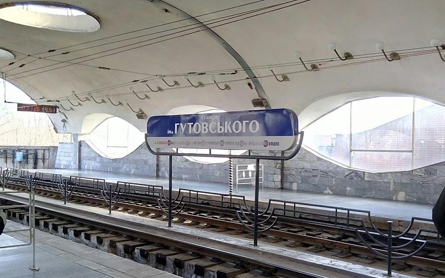 Stanciya Skorostnogo Tramvaya V Krivom Roge Primer Futuristicheskogo Sovetskogo Modernizma Architime Ru